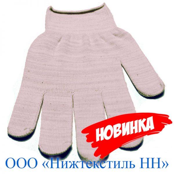 Перчатки 13 класс стандарт